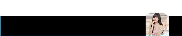 banner-600x120-1revbiru